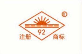 云南编织袋92盐业