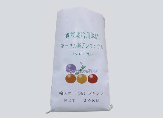 中缝纸塑袋3